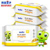 Frog Prince baby wipes wholesale with cover 80 pumping 100 newborn hand mouth fart special baby wet wipes