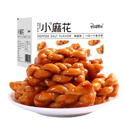 【薇娅推荐】阿婆家红糖小麻花解馋零食小吃单独包装休闲食品推荐