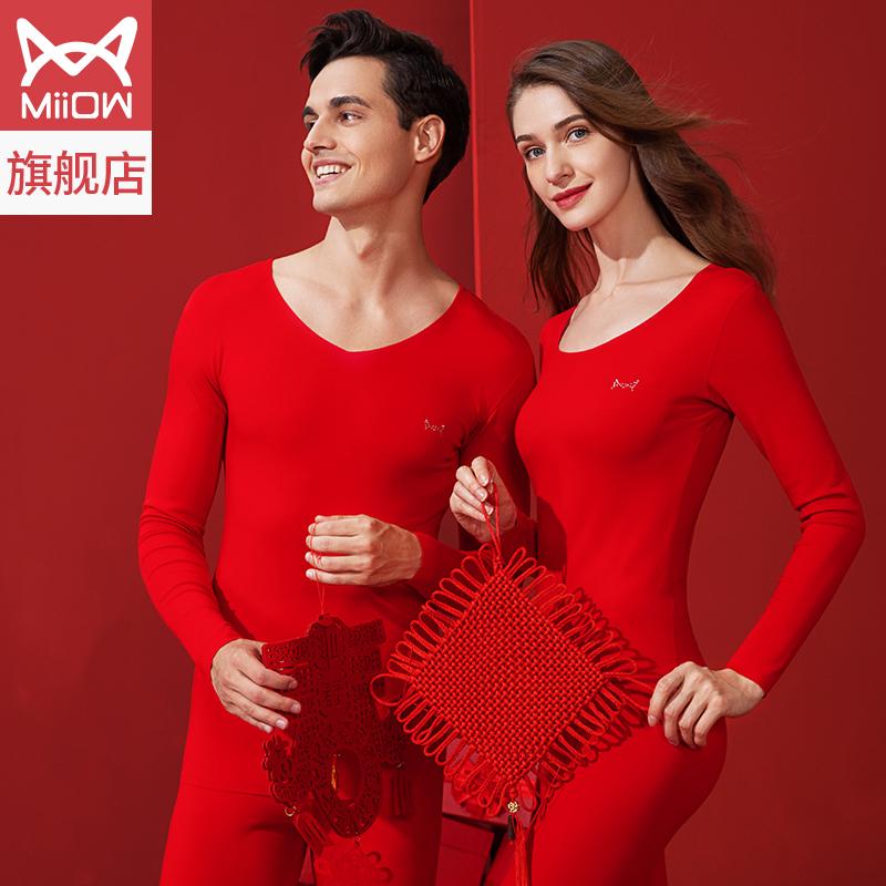 猫人德绒自发热加厚加绒保暖内衣男纯棉本命年红色秋衣秋裤女套装