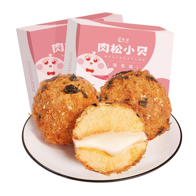 【薇娅推荐】芝洛洛海苔肉松小贝爆浆夹心面包网红休闲零食早餐