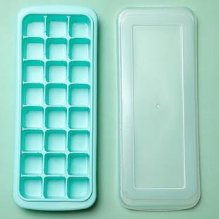 硅胶冰格制冰盒自制冰块模具家用速冻神器辅食小冰箱做冰粒球带盖