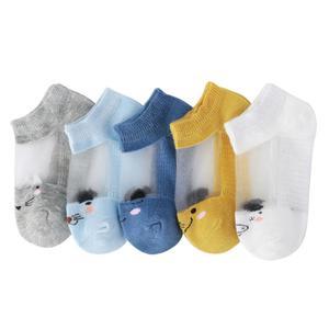 儿童袜子夏季纯棉薄款男童女童新生婴儿春秋女宝宝网眼船袜冰丝袜