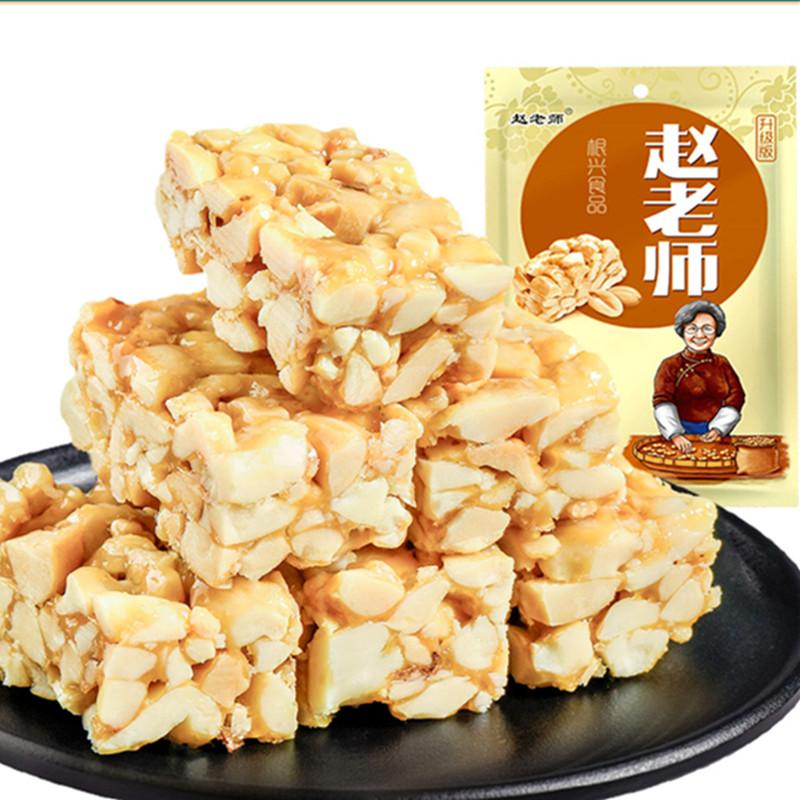 赵老师花生酥四川特产花生糖牛轧糖喜糖果成都手工酥糖联名款零食