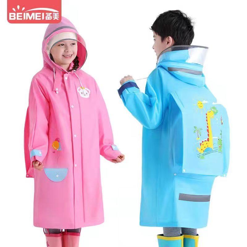 儿童雨衣幼儿园小学生雨披上学全身带书包位男童女童大童宝宝雨衣
