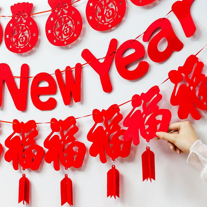 2019新年过年春节猪年装饰用品鞭炮场景布置挂件挂饰拉花吊饰年货