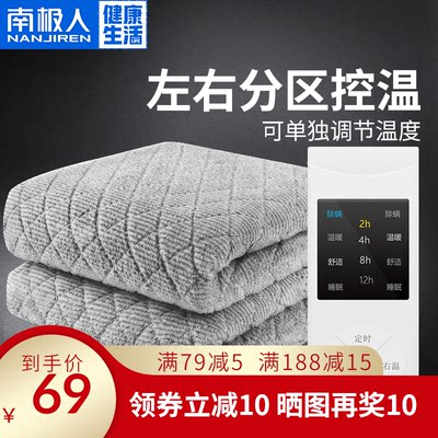 Antarctic electric blanket single double double temperature control safety radiation student dormitory electric mattress genuine household no