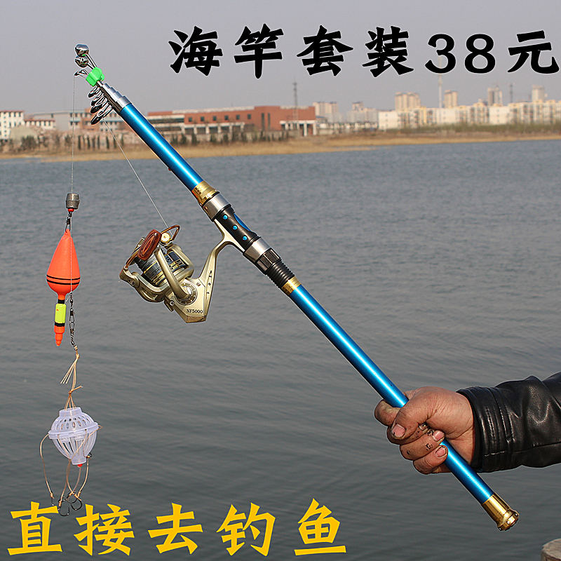 Jellyfish suit special offer full set of clearance super for Fishing rod clearance