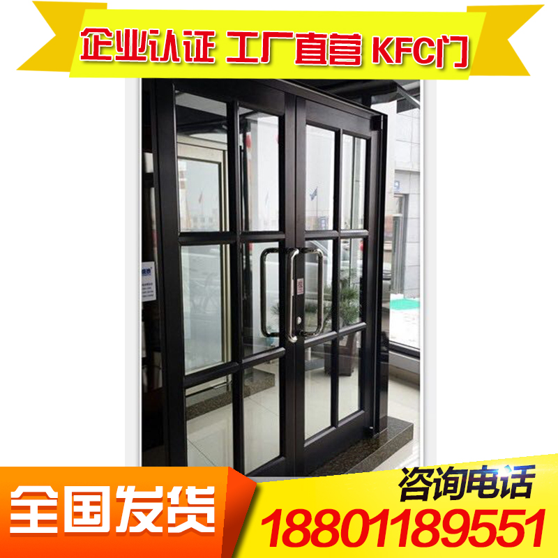KFC door shop shop spring sub-mother door double doors sheltered Pavilion  sc 1 st  EnglishTaobao.net & USD 29.82] KFC door shop shop spring sub-mother door double doors ...