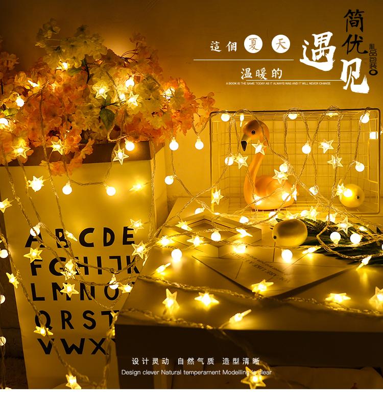 热销10灯圆球灯串满天星LED电池盒圣诞装饰灯七夕礼品装饰灯