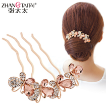 Butterfly His wife decorated with Korean hairpin card meatballs Head disk generator rhinestone plug