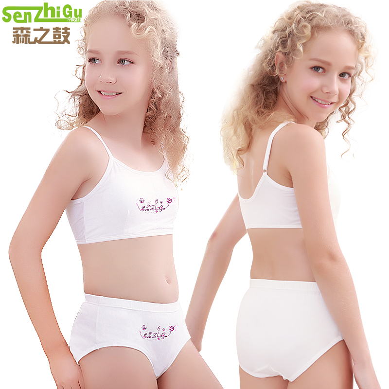 Childrens Underwear Small Sling Development Period -7629