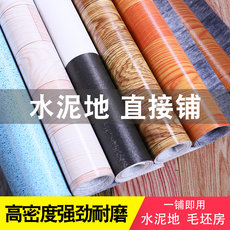 Thickened floor leather household PVC floor adhesive cement floor adhesive wear resistant rough room plastic bedroom sticker environmental protection