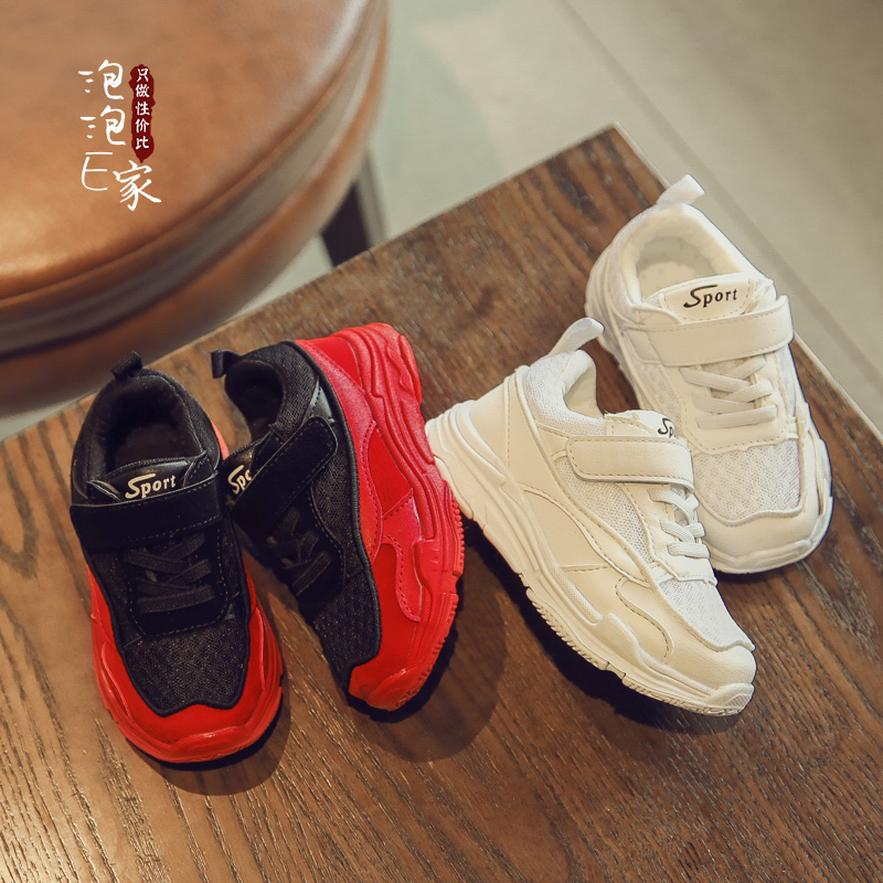 aeafbbc8d0053 2019 autumn and Winter new children s shoes thick breathable mesh sneakers  girls casual shoes boys running shoes