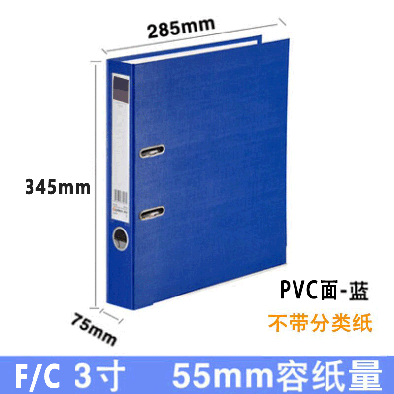 Fc/3 Inch/blue 1 Generation Pvc Rubber Surface
