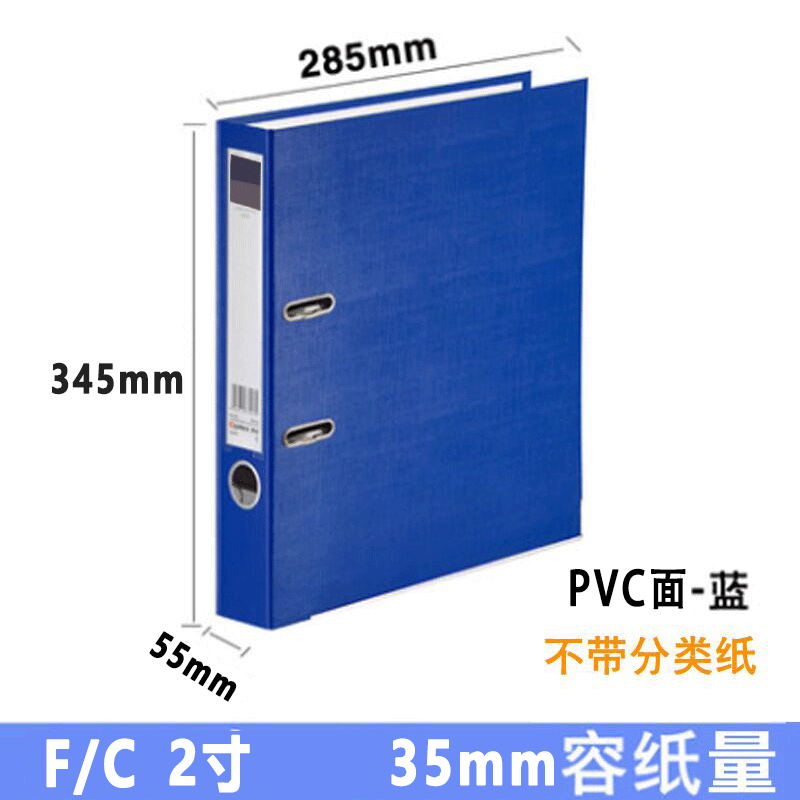 Fc/2 Inch / Blue 1 Generation - Pvc Rubber Surface