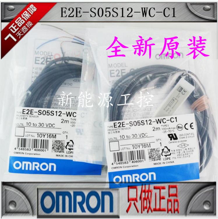 ONE NEW OMRON E2E-S05S12-WC-C1
