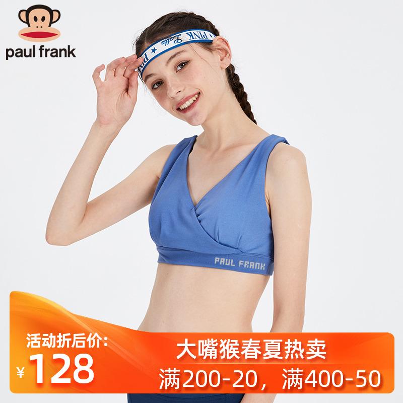 Khỉ miệng lớn đồ lót thể thao nữ chống sốc tập hợp học sinh có thể mặc lại một bộ vest đẹp cỡ lớn kiểu áo ngực gợi cảm - Đồ lót thể thao