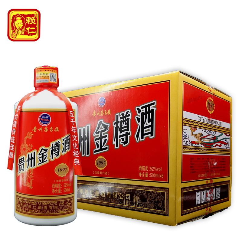 赖仁贵州金樽酒52高度浓香型白酒粮食大麦高粱酒500ml/支一箱6支