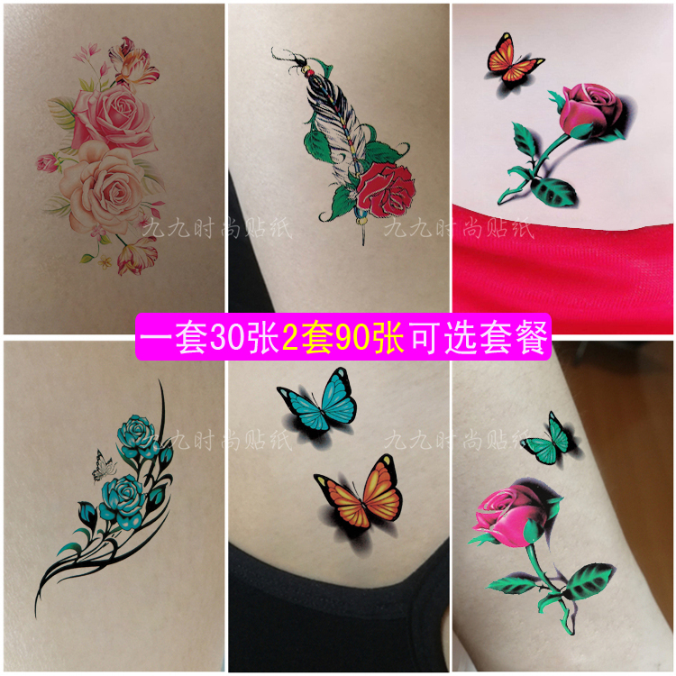9625a2381 A 30 tattoo stickers for men and women waterproof durable simulation pansy  sexy body painted Korean tattoo stickers