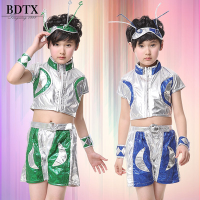 Children Modern Dance Man Liangpi Elegance I Love Robot Space Environmental Protection Stage Performing Clothes