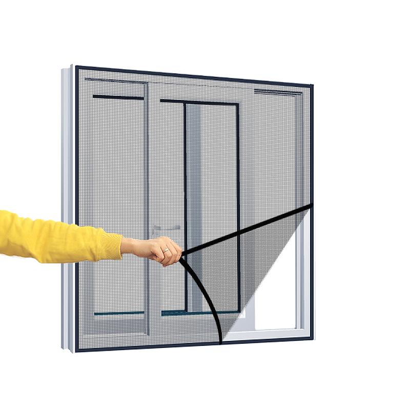 家用纱窗网自装防蚊加密磁铁自粘式非磁性沙窗纱门帘魔术贴可拆卸