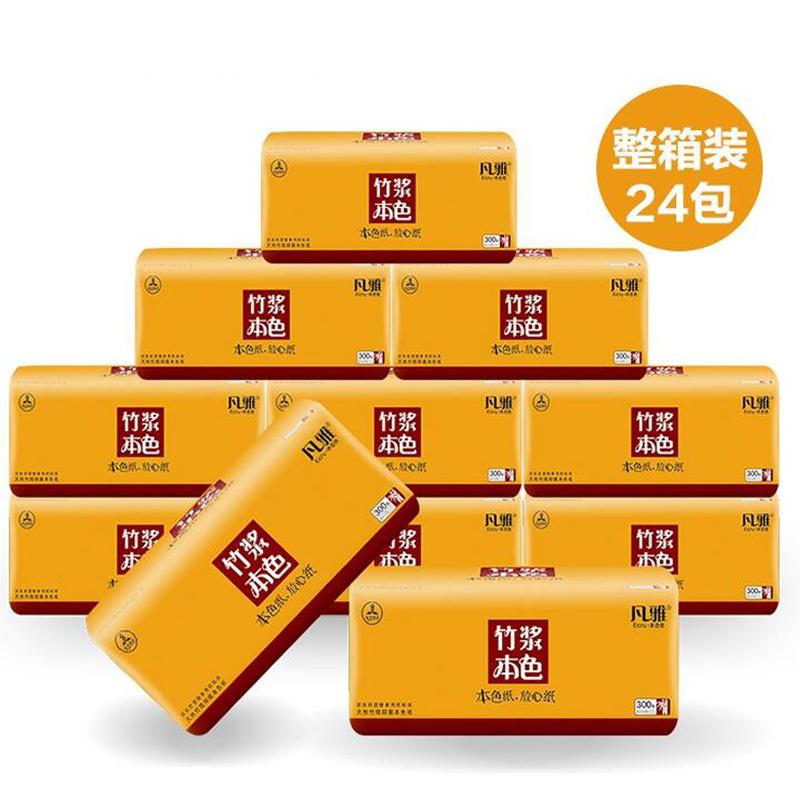 100抽3层整箱24包竹浆本色抽纸-优惠3元包邮
