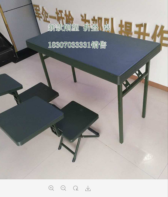 USD Outdoor Folding Conference Table Field Work Study Table - Collapsible conference table