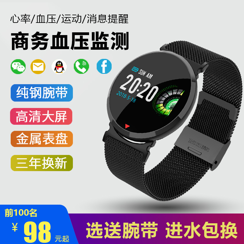 Sports watch multi-function monitor heart rate blood pressure smart bracelet men and women waterproof pedometer Apple Android universal