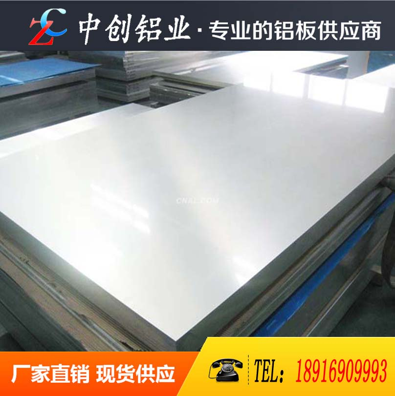 2A12 Aluminum Plate 5083 5a06 6061 2A11 7075 Ly12cz T4 Bar Can Be Cut Thick 05 480mm