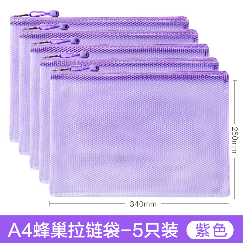Thicken Honeycombs A4-purple-5 Packs