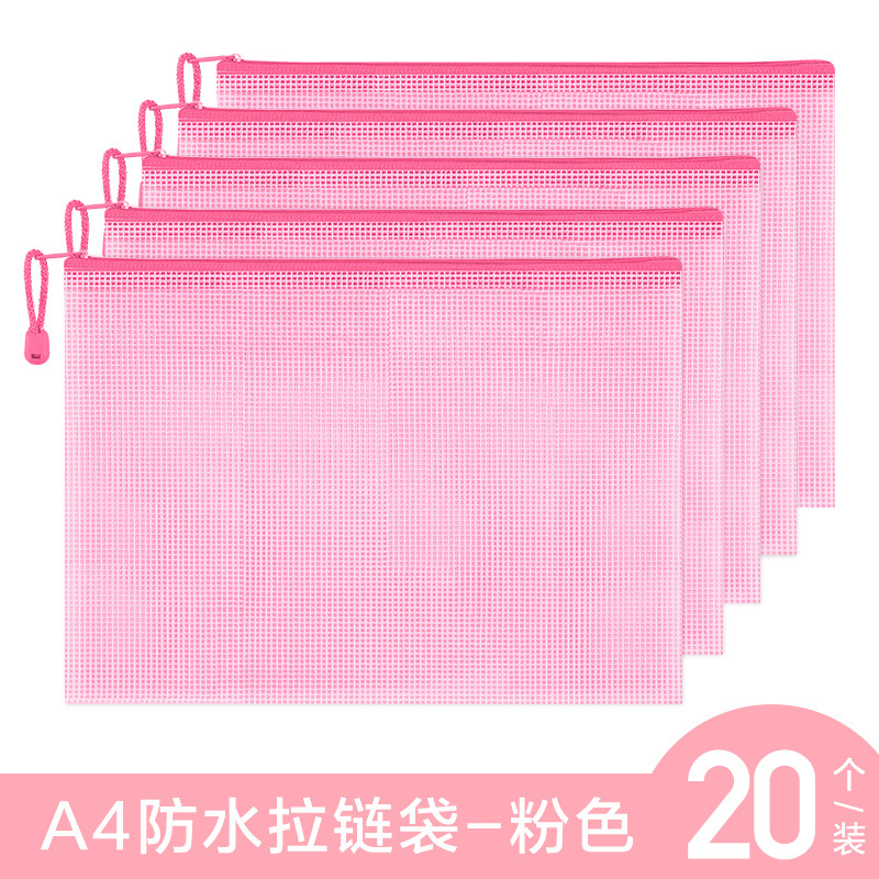A4 Mesh Models - Pink -20 Packs