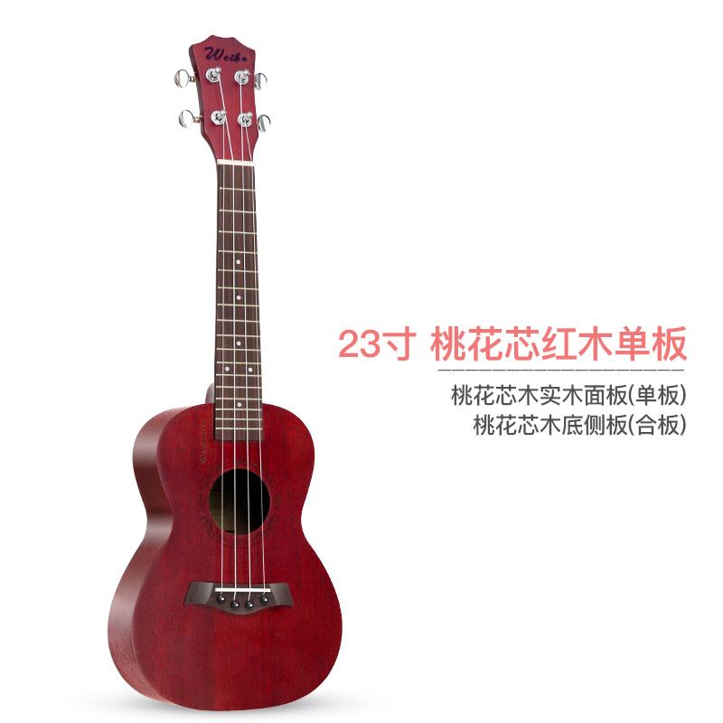 23 дюйма красный Цвет дерева【 один панель 】