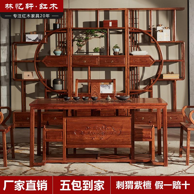 Ming phong cách đồ nội thất cổ rắn bàn trà gỗ và ghế kết hợp cây kim ngân hoa hồng gỗ phong cách Trung Quốc kung fu bàn trà bàn trà văn phòng - Bàn trà
