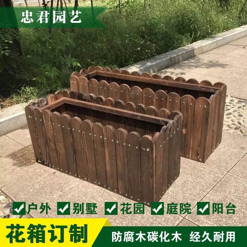 купить кадка для цветов карбонизированные древесины