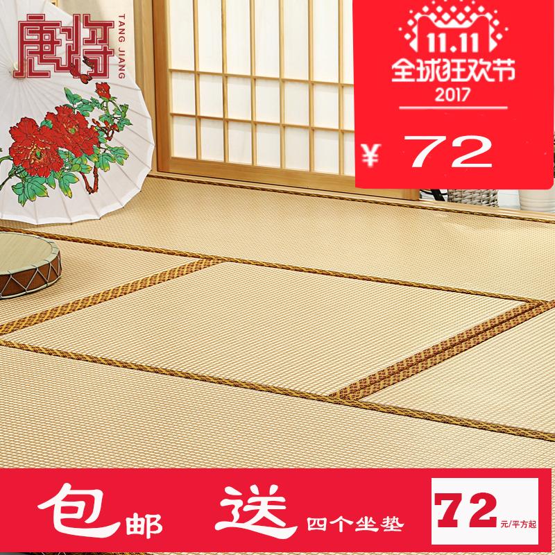 Династия тан генерал татами коврик стандарт кокосовые матрасы японский протектор протектор кровать заказать размер коврики домой спальня печка
