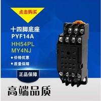 PYF14A Релейная база Гнездо Применимо MY4NJ Малое промежуточное реле HH54P 14 футов