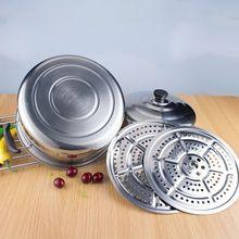 标发五金通用加厚二层不锈钢蒸锅