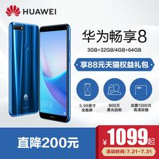Мобильный телефон 【Прямо вниз 200 юаней】компания