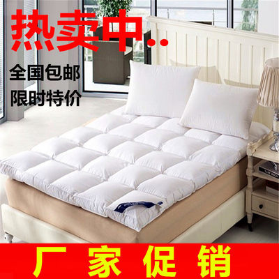 Feather velvet mat pad thickening 10cm tatami student dormitory 1.5M single double 1.8-meter bed