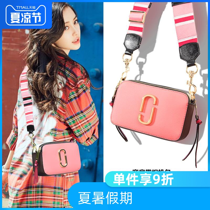香港代购高级感包包时尚同款宽带斜挎包包女2019新款洋气明星mj相