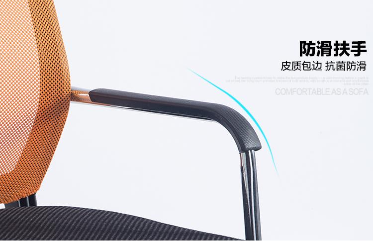 新款椅子_06.jpg