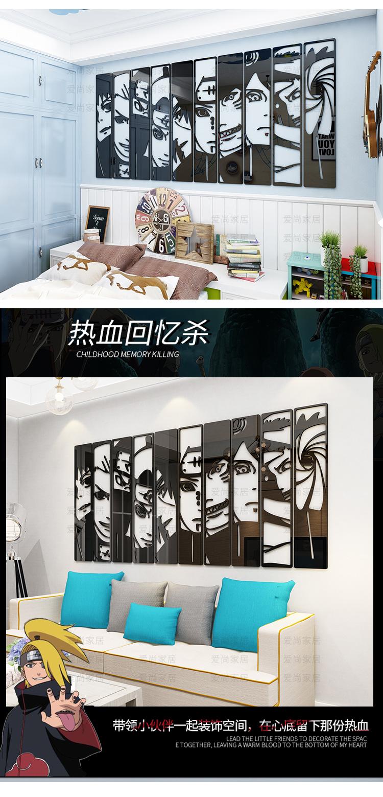 火影忍者海报贴纸晓组织动漫立体壁贴男生宿舍寝室墙壁装饰贴画详细照片