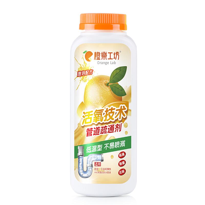 橙乐工坊 香橙味管道疏通剂 500g 6.1元包邮