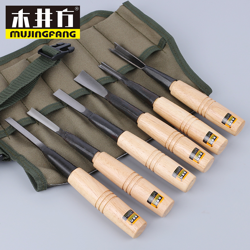 Wooden square woodworking chisel set hand forged carved chisel flat  semicircular chisel hand wood carving knife tools