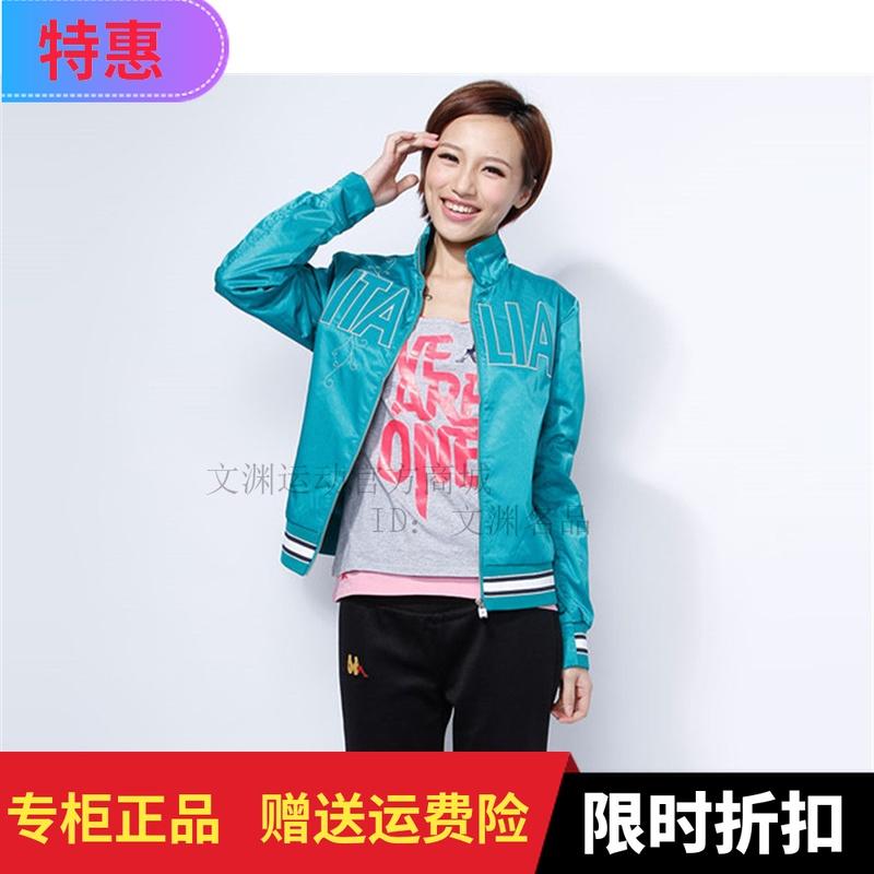 专柜正品卡帕Kappa背靠背 女装 梭织运动外套 薄款立领防风衣夹克