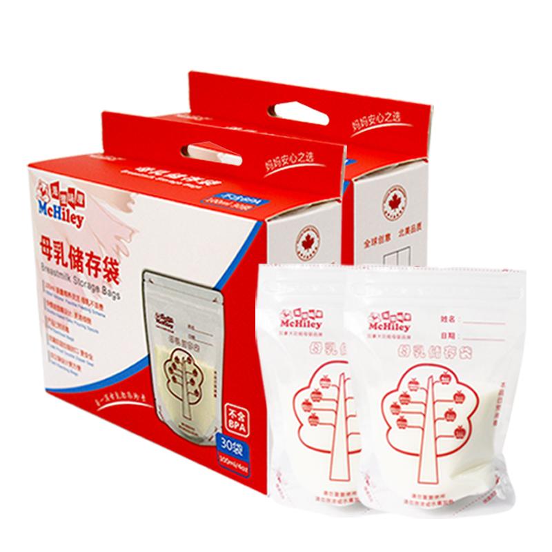 60片母乳储奶袋储存袋存奶袋奶水保鲜袋100ml冷冻储存乳汁装奶袋