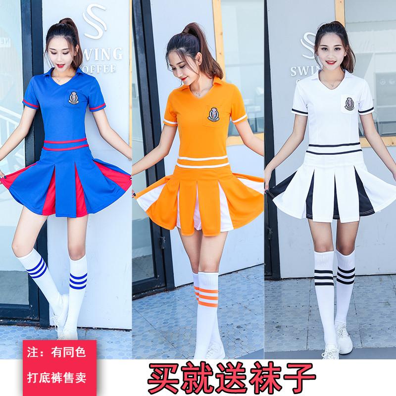 2020新款啦啦操队服装女足球宝贝健身操拉拉队广场舞表演出服套装