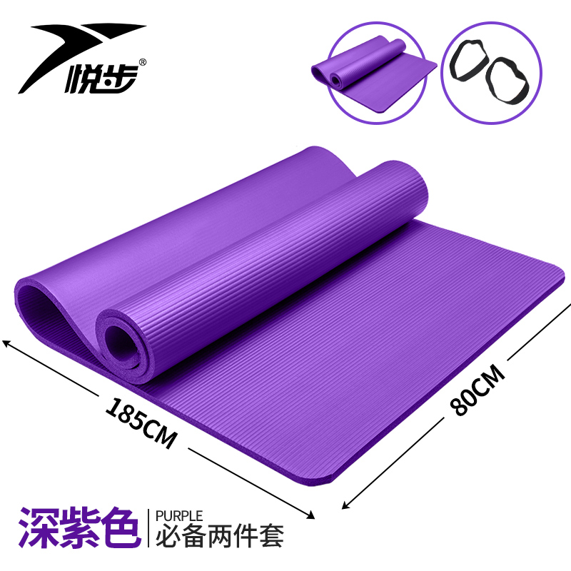 Фиолетовый【80 * 185】Подарочный ремешок
