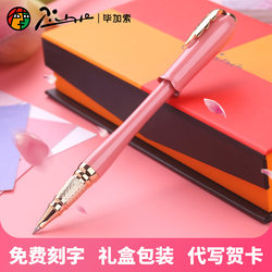 Picasso signature pen business high-end women's metal pen holder ball point pen high-end exquisite signature sheet neutral carbon water-based pen advanced gift gift gift gifts customized logo