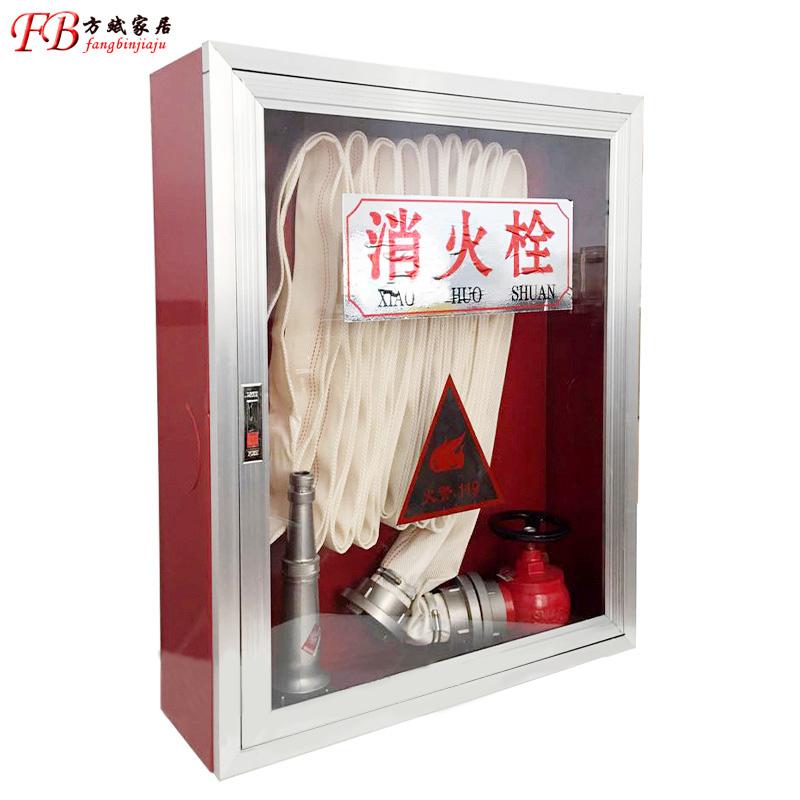 消火栓箱全套 800*650*200/240室内消防栓箱 水带箱消防器材包邮